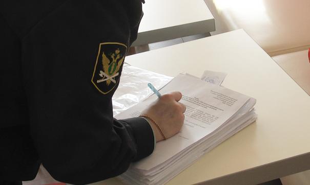 Приставы арестовали имущество должника