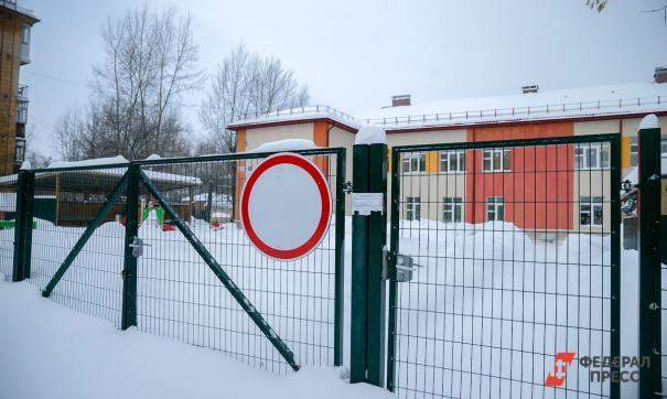 В магнитогорском интернате изнасиловали детей
