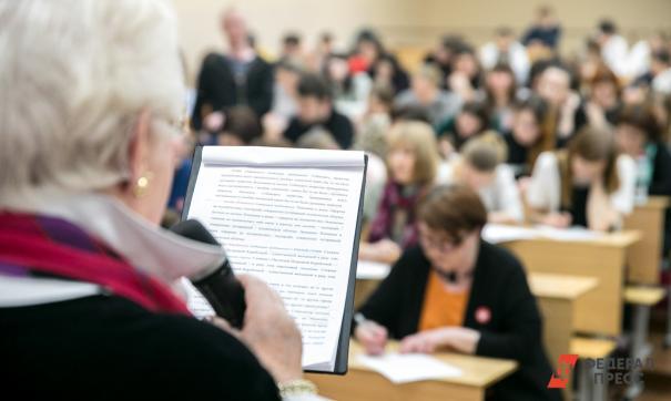 Молодые специалисты Подмосковья будут учить иностранные языки