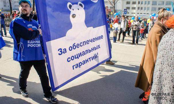 Перемены будут касаться различных сфер жизни российских граждан