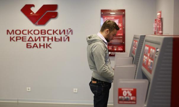 кредитный банк россии оформить кредитную карту ренессанс банк онлайн