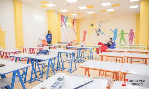 СМИ цитируют слова проректора РАНХиГС Ивана Федотова о школьных учителях.