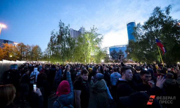 Жители Екатеринбурга