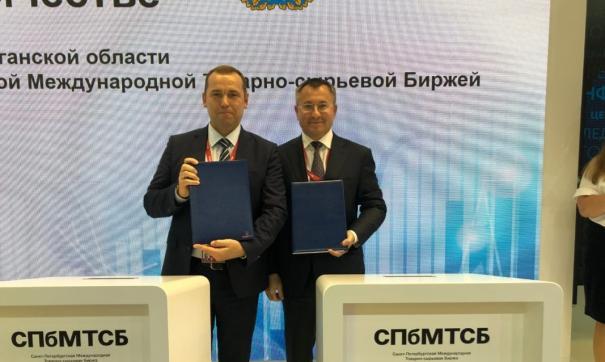 Вадим Шумков и Алексей Рыбников