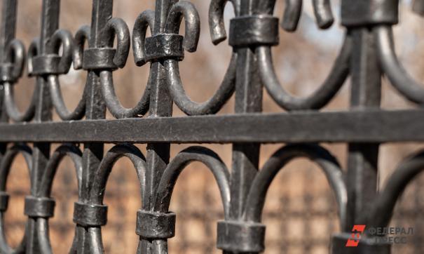 Ограда дома