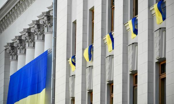 Украинское здание парламента