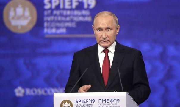 Путин похвалил Якутию за развитие инвестиционного климата