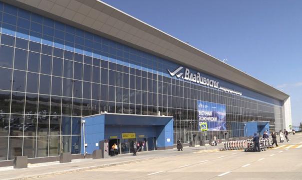 Во Владивостоке пассажира сняли с рейса за угрозы экипажу