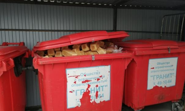Хлеб в мусорном баке шокировал жителей Нижневартовска
