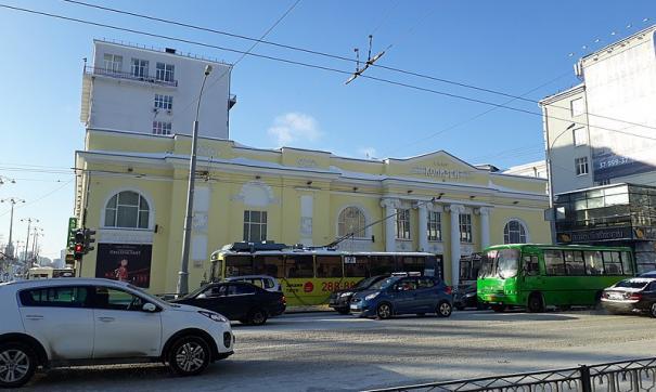 В Екатеринбурге кинотеатры «Салют» и «Колизей» возглавит экс-прокурор