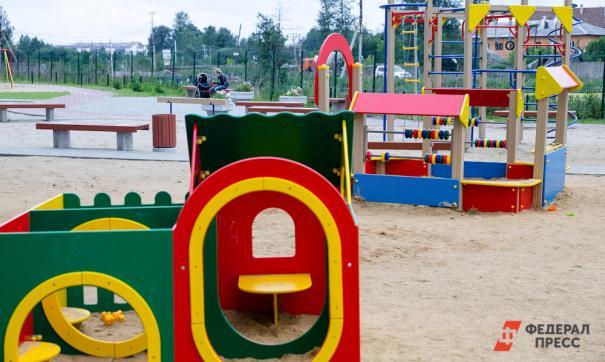 В Перми в рамках национального проекта «Жилье и городская среда» начался ремонт дворов