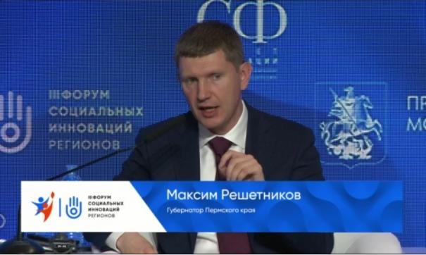 Пермский край опережает Москву по цифровизации здравоохранения