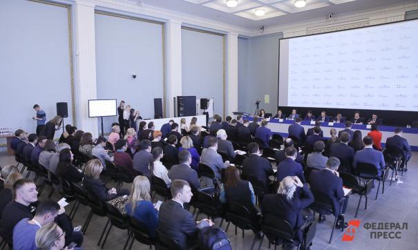 В Красноярске пройдет XV Объединенный торгово-экономический форум России, Китая и Монголии
