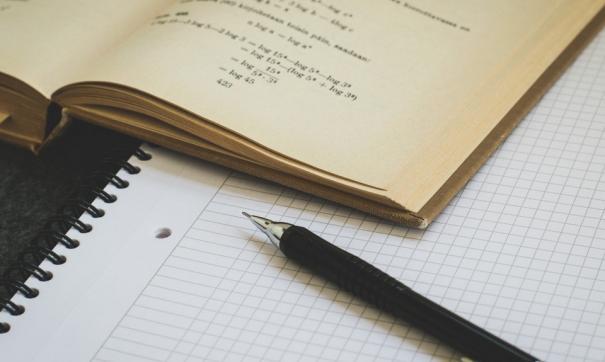 Новые профильные классы появятся в Москве в рамках проекта «Математическая вертикаль»