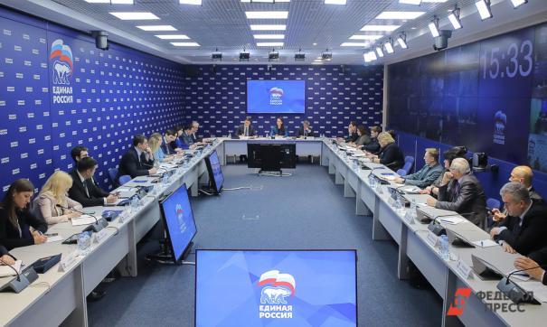 Заседание дискуссионной площадки «Благополучие человека» состоится в «Единой России»