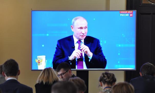 Путин считает конкурс «Лидеры России» эффективным социальным лифтом