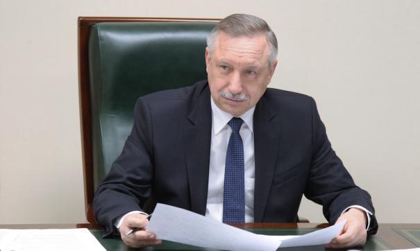 Правительство выделит на реконструкцию предприятия 4 млрд рублей
