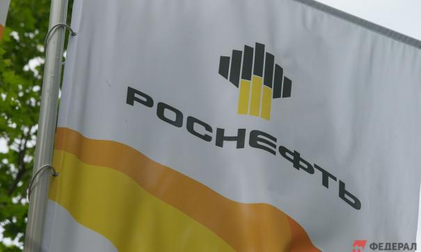 «Роснефть» стала первой в рейтинге самых дорогих брендов мира среди российских энергетических компаний