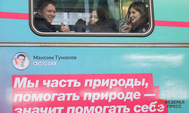 Прием заявок на конкурс «Доброволец России» продлен