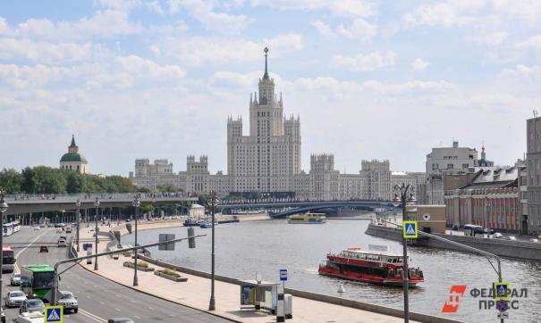 Как отметить день России в столице