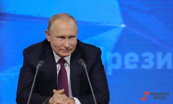О своем доверии Владимиру Путину заявили более семидесяти процентов россиян