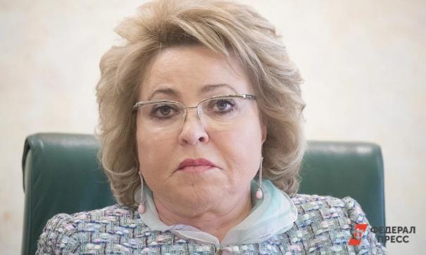Матвиенко заявила о необходимости превратить Арктику и Дальний Восток в «территорию прорыва»