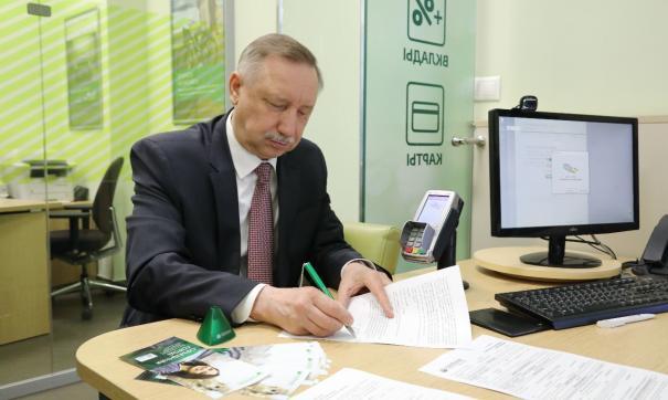 Александр Беглов получил единую карту петербуржца