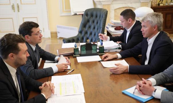 Организацию форума обсудили на совещании у Павла Колобкова