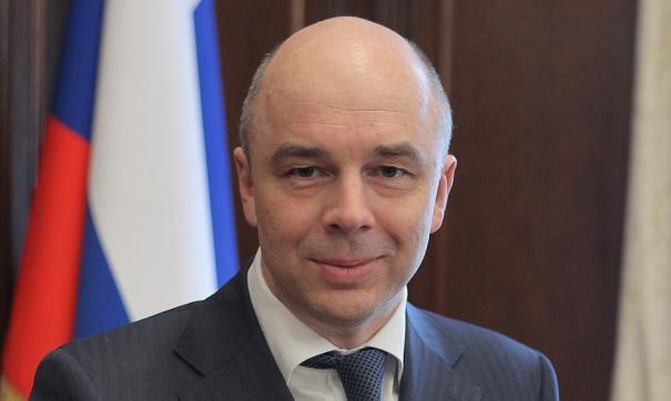 Силуанов