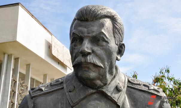 Фестиваль, посвященный празднованию дня рождения Иосифа Сталина, завершится флешмобом