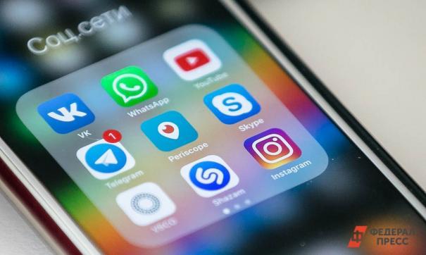 По версии следствия, бывшая студентка писала мужчине в соцсетях и оправляла множество СМС
