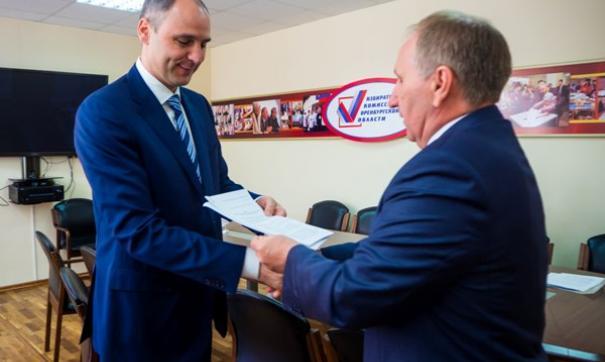 Губернаторские выборы пройдут 8 сентября