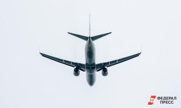 Разрешение аэропорт получил в марте
