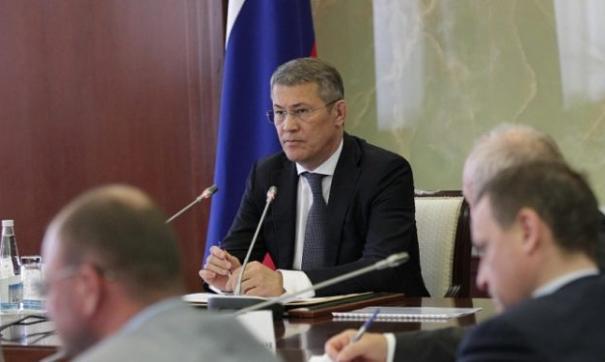 Хабиров вручил Назарову грамоту