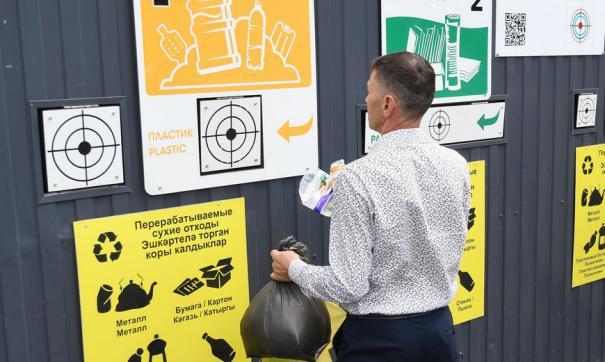 В Казани одна из лучших практик сбора отходов в стране