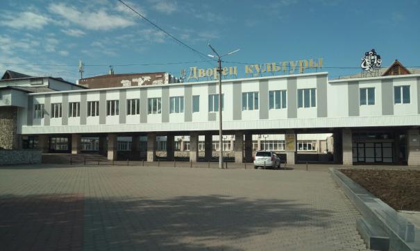 Дворец культуры в Усолье
