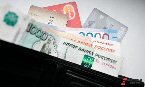 Российские банки начали блокировать счета под новым предлогом