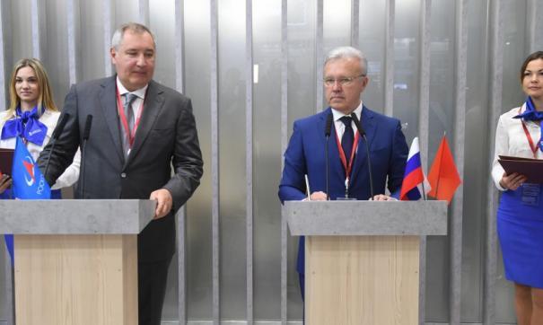 Роскосмос будет активно внедрять свои разработки в регионах России