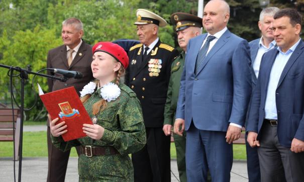 В Новокузнецке прием в юнармейцы проходил в присутствии почетных гостей