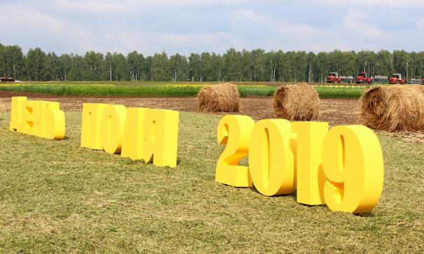 День поля стал площадкой для обсуждения новшеств в сельском хозяйстве Южного Урала