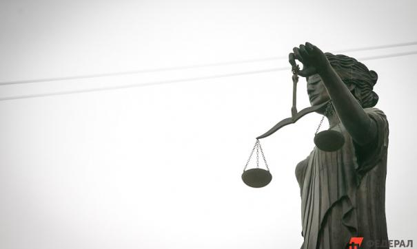 Главы региональных судов назначаются указом президента России