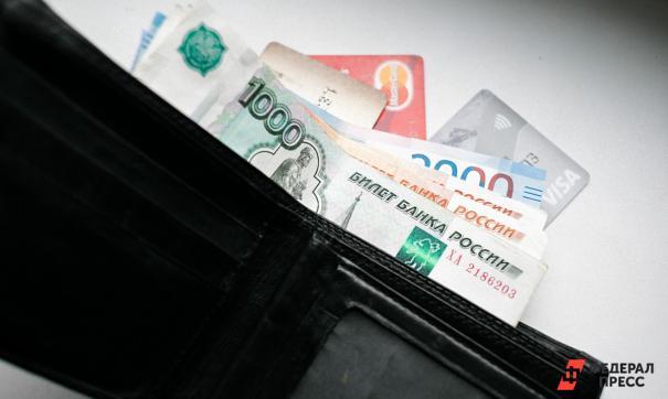 Чтобы получить бюджетные деньги, бизнесмены должны дисциплинированно платить налоги