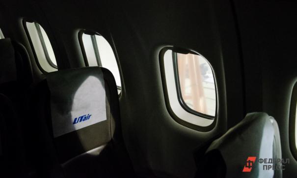 С пассажирами борта работают представители авиакомпании