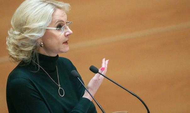 Только на проект «Демография» планируется направить 3,11 триллиона рублей