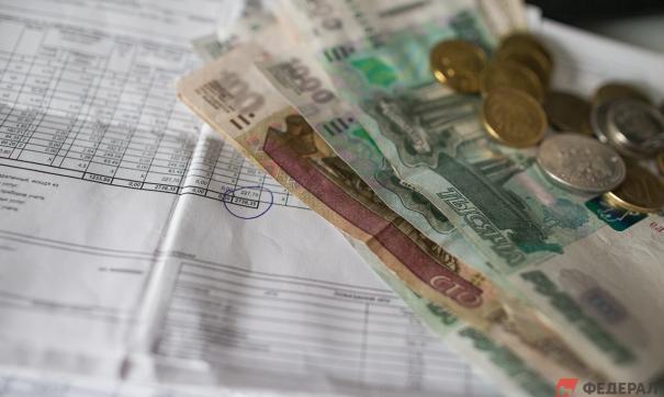 Займер деньги до зарплаты