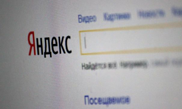 «Яндекс» может купить четверть «Тинькофф банка»