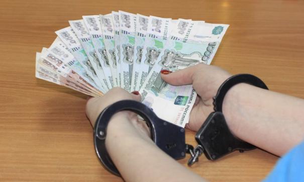 Ущерб от взяток составил десятки миллионов рублей