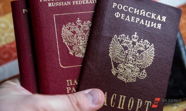 59 % россиян уверены, что бумажный паспорт более надежен