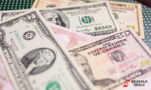 Минфин США хочет увеличить максимально допустимый размер госдолга