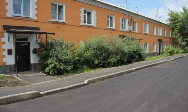 Мэр Иркутска проверил ремонт дворов в Ленинском округе